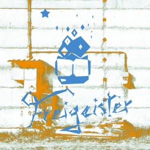 freigeister-16-07-2011-12